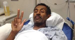 Os policiais acionaram uma ambulância, que levou Geraldo Corredor da Paz ao hospital Saint Michael's, no centro de Newark (NJ)