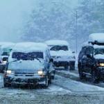 Calcula-se que a neve acumulará entre 4 a 8 polegadas nas áreas norte e centro de New Jersey até quarta-feira à noite