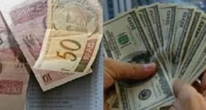 Os valores vão de R$ 3,01 (em dinheiro vivo) a R$ 3,21 (no cartão pré-pago)