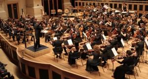 O concerto no Alice Tully Hall, no Lincoln Center, será gratuito e aberto ao público