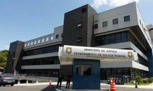 Sede do Departamento de Polícia Federal, superintendência regional do Paraná (detalhe)