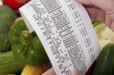 Imposto sobre vendas e serviços cai para 6.875% em NJ