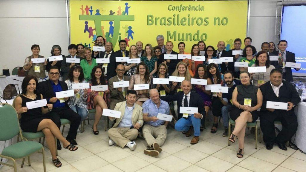Foto9 Conferencia Brasileiros no Mundo 1024x576 Brasileiros no mundo se reúnem para debater cidadania