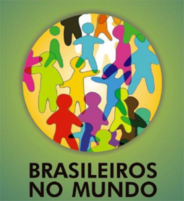 Foto20 Conferencia Brasileiros no Mundo VI Conferência Brasileiros no Mundo ocorrerá em maio