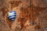 Uruguai, um capítulo à parte