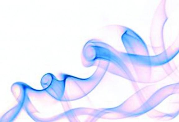 O cheiro de Deus