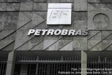 Petrobras perde processo de US$ 622 milhões para empresa americana