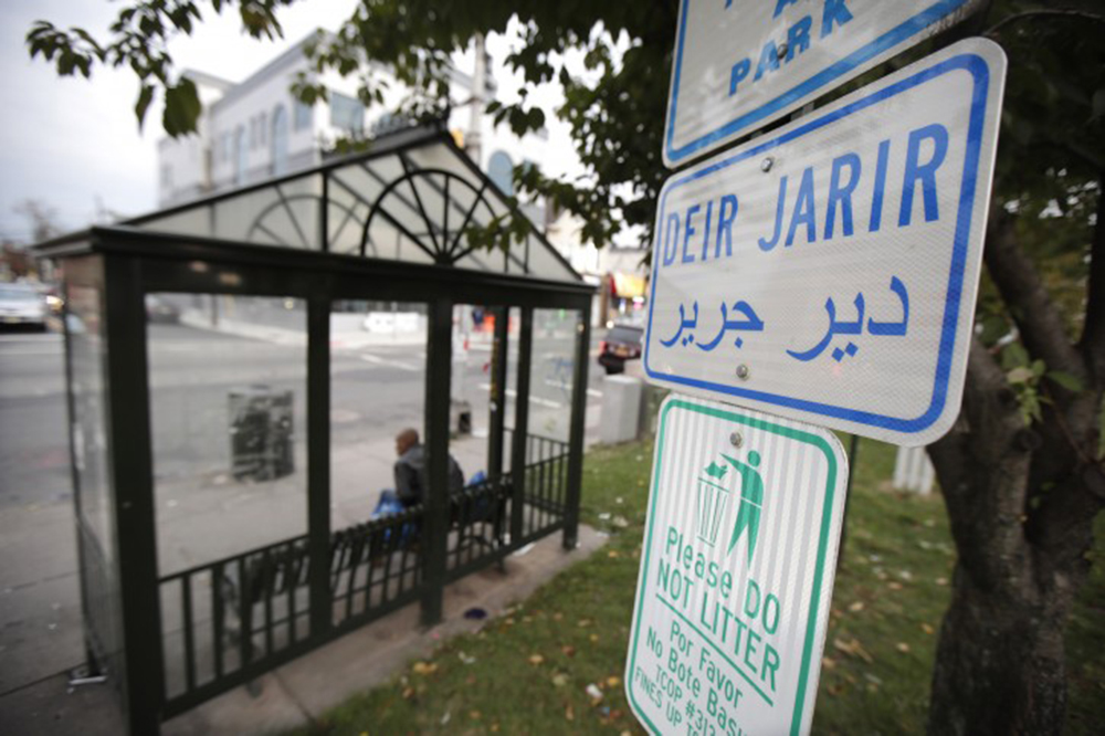 Foto18 Paterson Porta voz do Ice em NJ tem laços com grupos extremistas, diz jornal