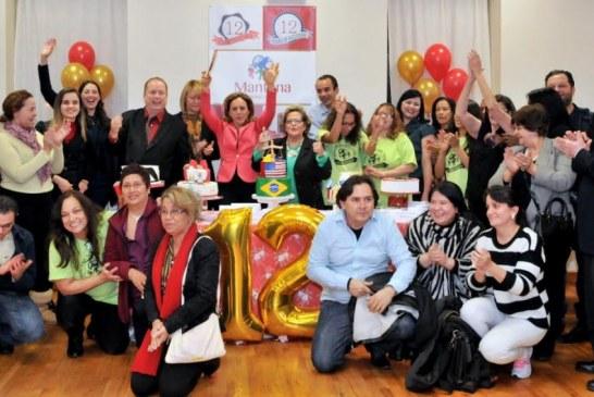 Mantena Global Care celebra 15 anos em NJ