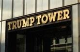 Homem é preso por ameaçar bombear Trump Tower em NY