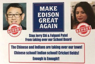 Cidade de New Jersey investiga origem de panfletos racistas