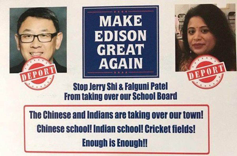 Foto23 Jerry Shi e Falguni Patel Cidade de New Jersey investiga origem de panfletos racistas