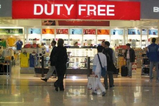 Limite de isenção para compras nos freeshops será de US$ 1.000