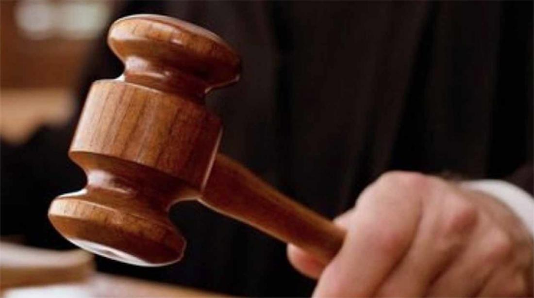 Foto25 Martelo da justica EUA contratam juízes sem experiência para decidir casos migratórios